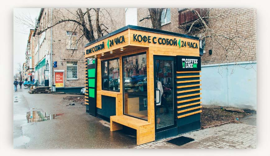 5 street kiosk Shop from the world's largest selection and best deals for catering carts, stands and kiosks shop with confidence on ebay.
