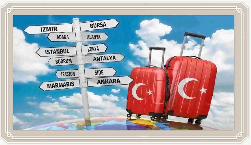 Опасно ли ехать в Турцию летом 2019 или бояться нечего?