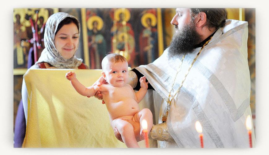 Почему беременной женщине нельзя крестить ребенка 50