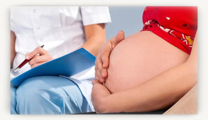 Полоса на животе во время беременности