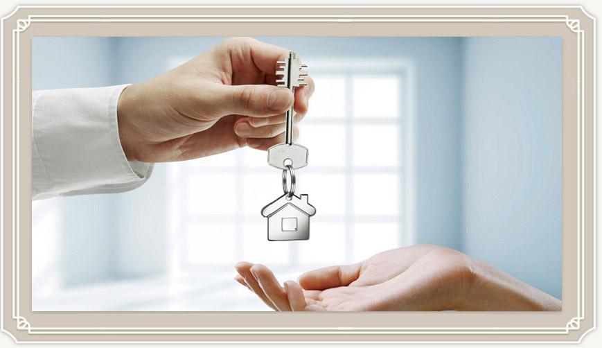 Как купить квартиру в Сочи в ипотеку?