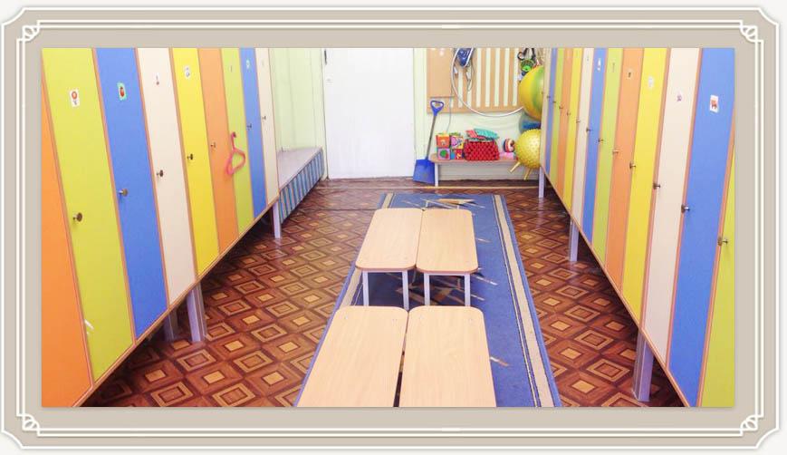 Полный и подробный отзыв про детский сад №123 в Екатеринбурге