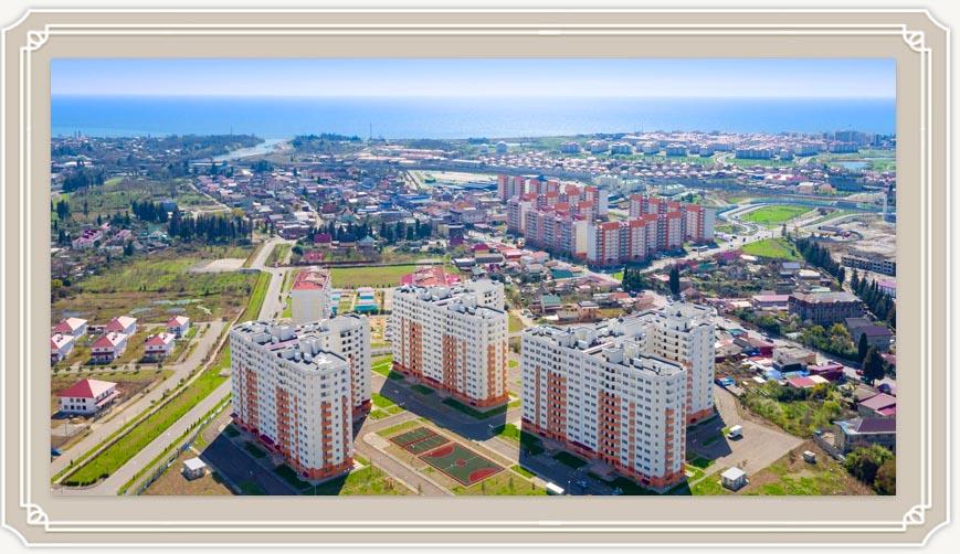 ЖК «Летняя резиденция» в Сочи: почему мы его выбрали для жизни, плюсы и минусы