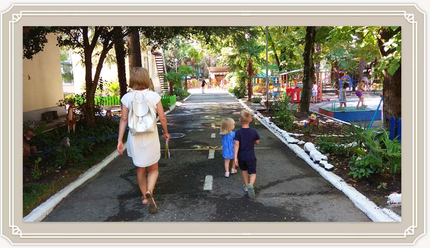 Детский сад в Сочи: наш личный опыт